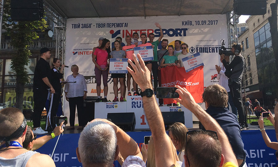 Забег Intersport Run 2017