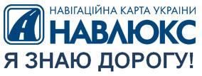Карта дорог Украины «НавЛюкс-2011»