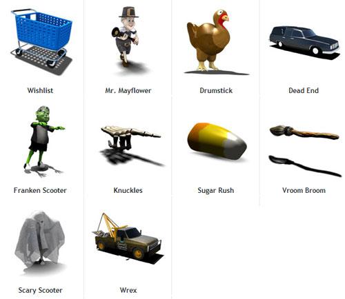 иконки для навигатора: