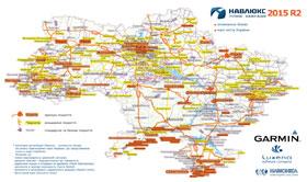 Карта дорог Украины НавЛюкс-2011(Navlux) для Garmin