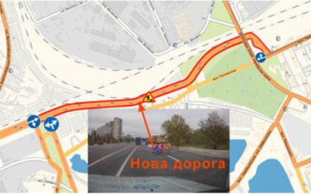 соединяющая Дарницкий мост